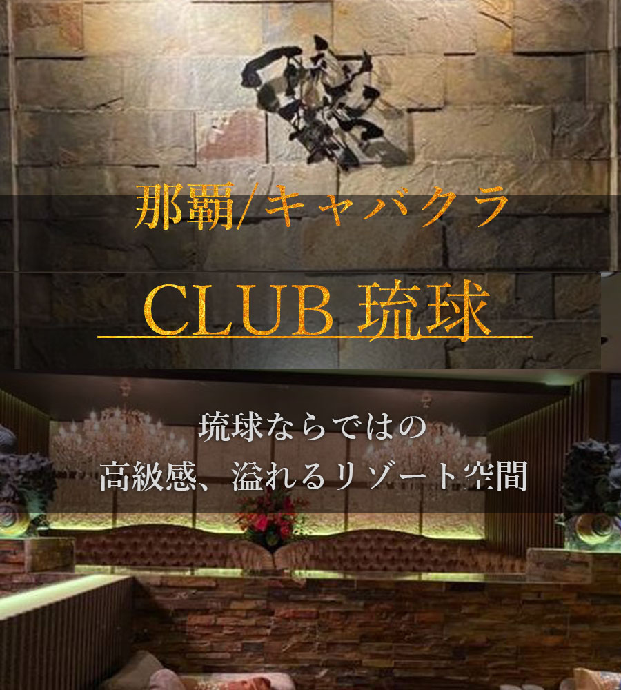 clubs+